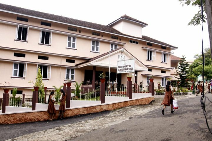 The Baker Vidyapeedh-Campus