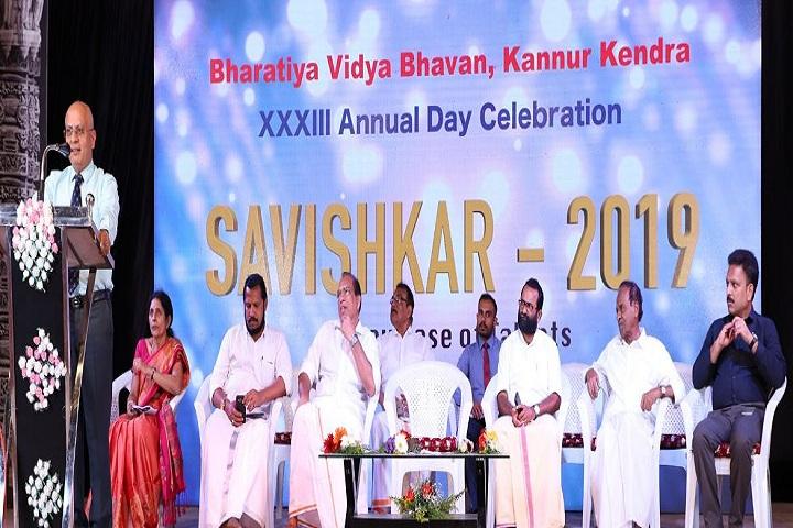 Bharatiya Vidya Bhavan-Annual Day