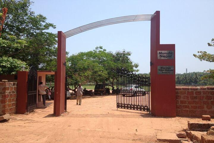 Bharatiya Vidya Bhavan-School Entrance