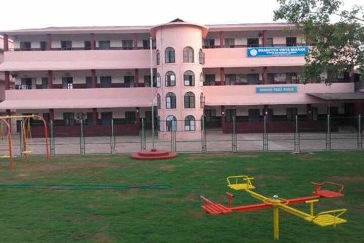 Bharatiya Vidya Bhavan-School View