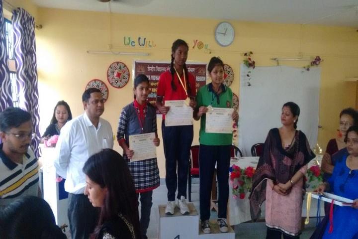 Kendriya Vidyalaya-Prizes