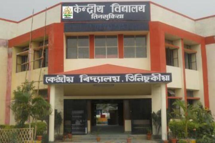 KV Tinsukia - School Building Front View