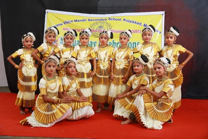 Bhavans Vidya Mandir-Annual Day Celebrations