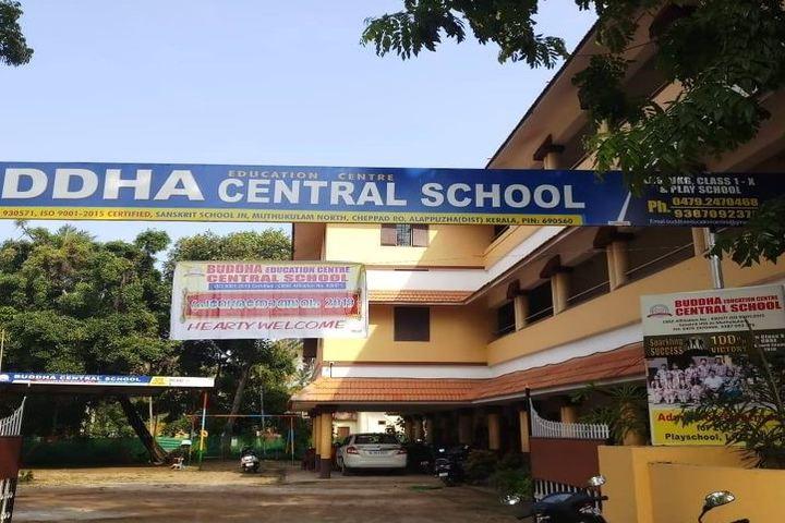 Buddha Education Centre-Entrance