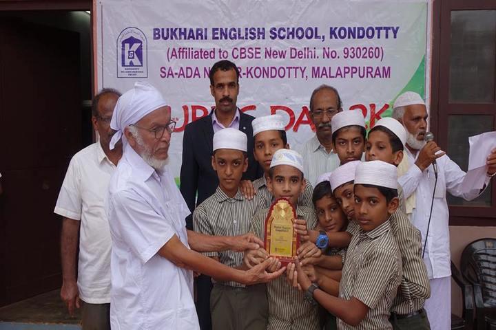 Bukhari English School-Republic Day