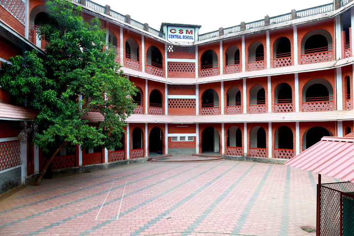 C Syed Mohammed Haji Memorial Central School-School Building