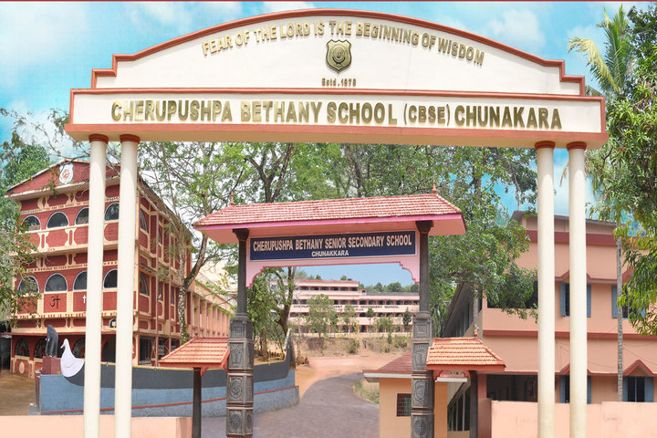 Cherupushpa Bethany School-School Building