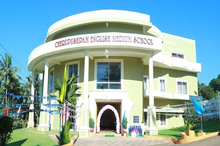Cherupushpam English Medium School-Campus View