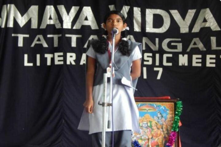 Chinmaya Vidyalaya-Music Competition