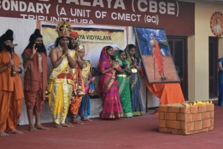 Chinmaya Vidyalaya-Drama