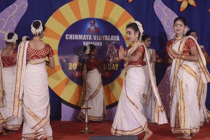 Chinmaya Vidyalaya Badiadka-Annual Day