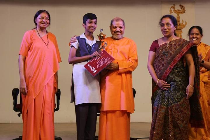 Chinmaya Vidyalaya Badiadka-Annual Prize Distribution