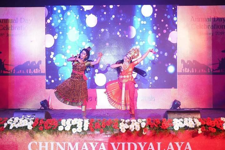 Chinmaya Vidyalaya Badiadka-Annual Sports Day