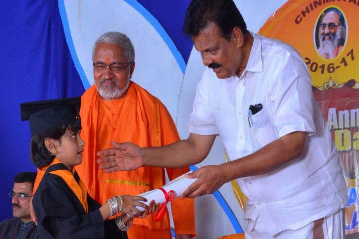 Chinmaya Vidyalaya Badiadka-Graduation Day