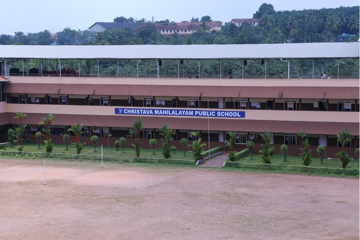 Christva Mahilalayam Public School-School Building
