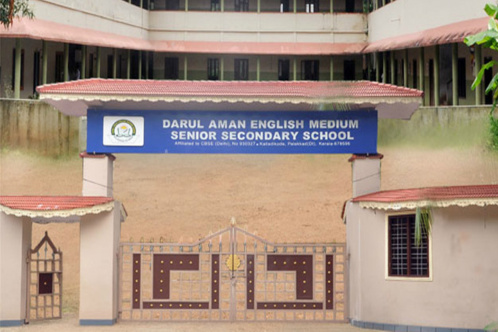 Darul Aman English Medium Senior Secondary School-School Building