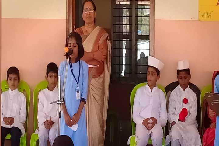Darusslam Public School-Childrens Day
