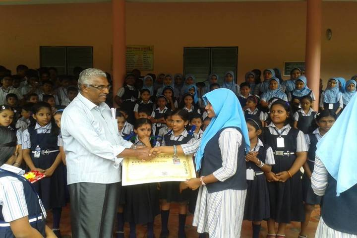 Huda Trust Public School-Prize Distribution