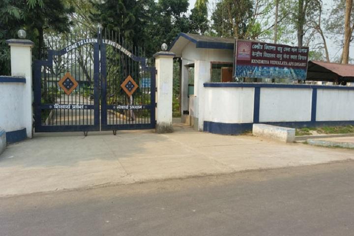 Kendriya Vidyalaya-School entrances