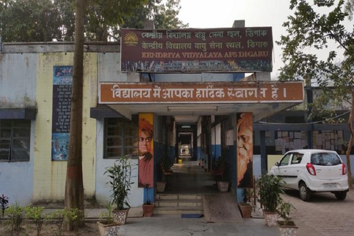 Kendriya Vidyalaya-School front side