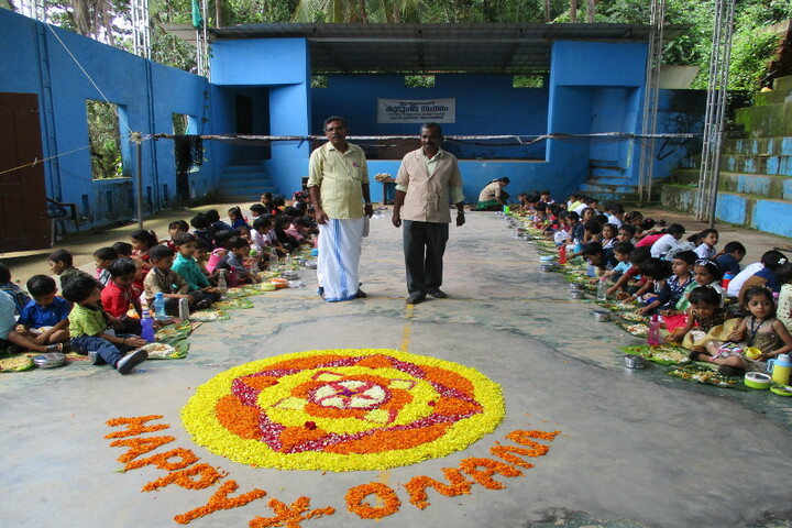 Islahi English Medium School-Onam Celebration