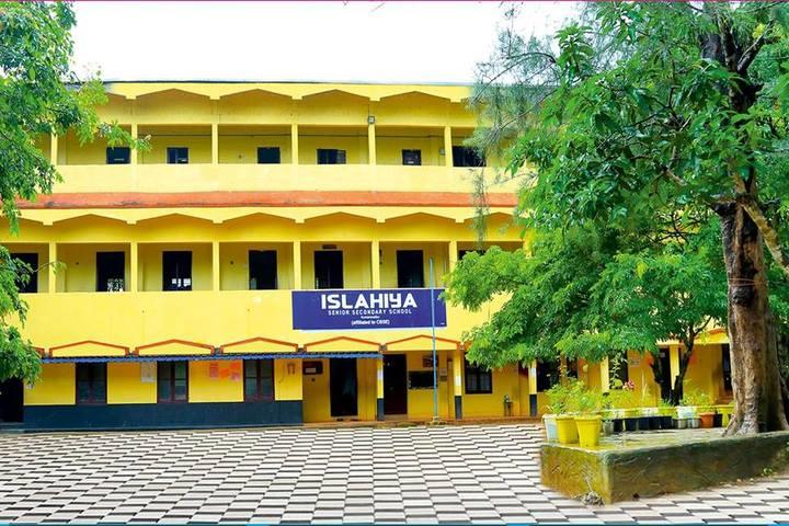 Islahiya Orphanage School-Campus