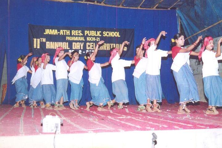 Jama-Ath Residential Public School-Annual Day