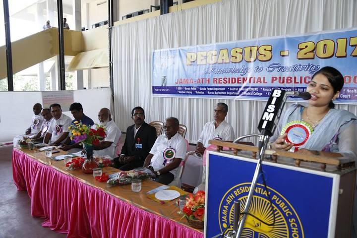 Jama-Ath Residential Public School-Speech