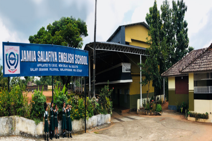 Jamia Salafiya English School-Campus view