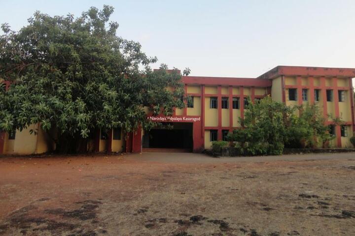 Jawahar Navodaya Vidyalaya- Campus