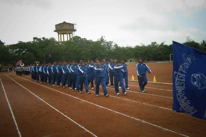 Jawahar Navodaya Vidyalaya- Sports Day