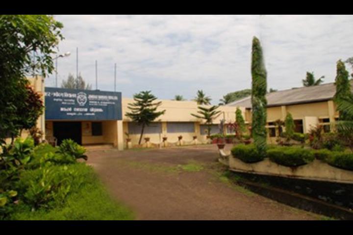 Jawahar Navodaya Vidyalaya- Campus Front