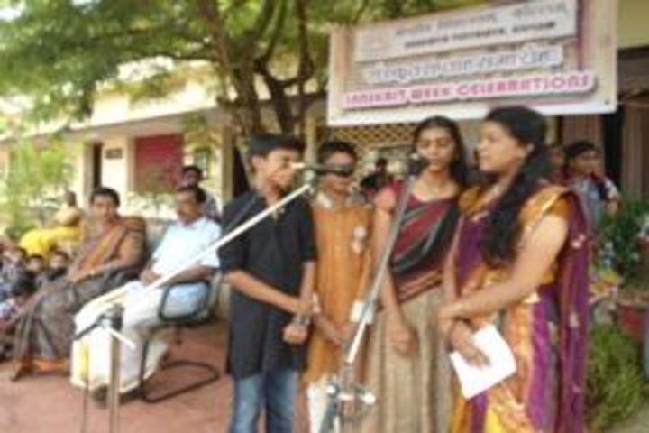 Kendriya Vidyalaya-Singing Activity