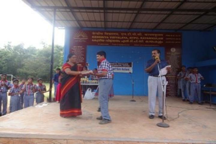 Kendriya Vidyalaya-Sanskrit Week