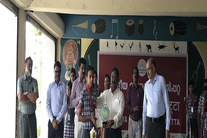 Kendriya Vidyalaya-Award Presentation