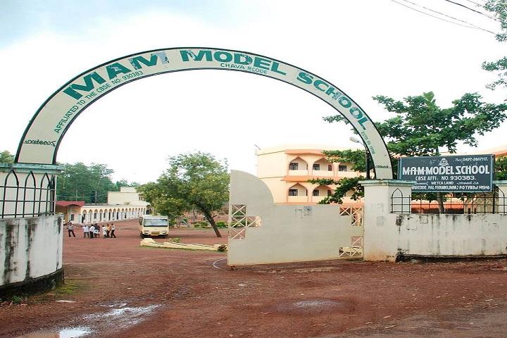 M A M Model School-School Entrance