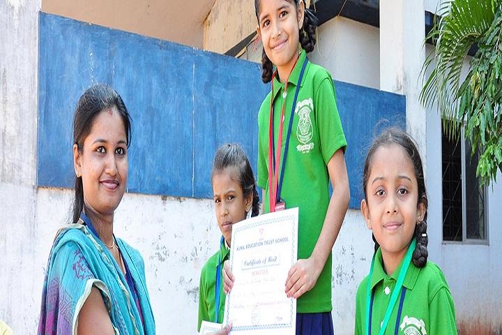 M E S Kunil School-Achievement