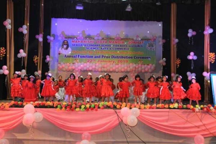 Maharshi Vidya Mandir- Gyan Yug Diwas Celebrations