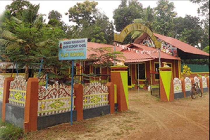 Mahakavi Kumaranasan Central School-School Entrance