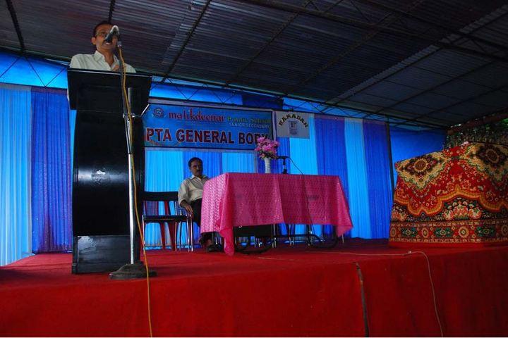 Malik Deenar Public School-Event