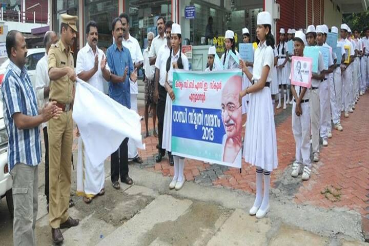 Manglalam English Medium Residential High School-Rally