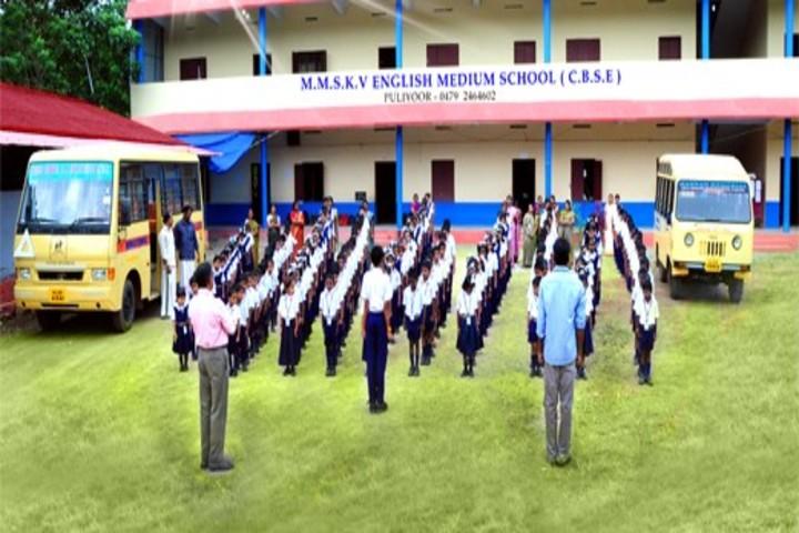 Mmskv English Medium School-School Building