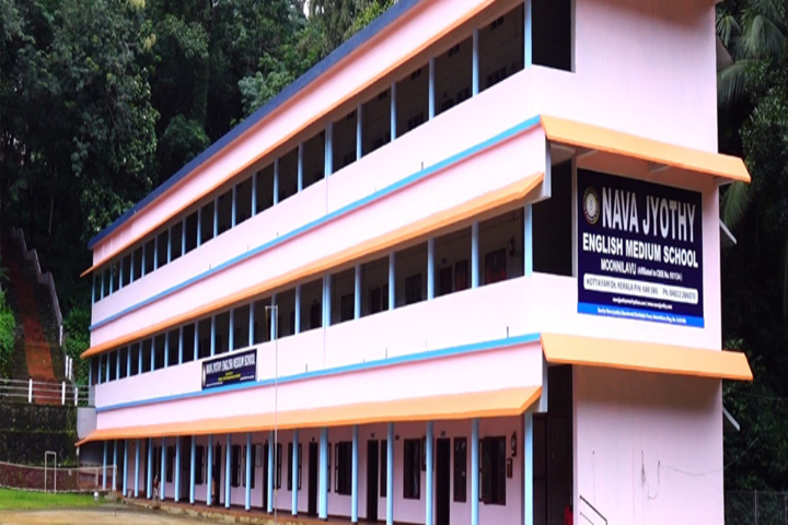 Nava Jyothy English Medium School-Campus