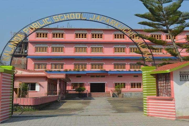 Nalanda Public School-Front View