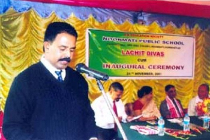 Noonmati Public School-Inaugural Ceremony