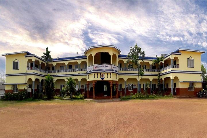 Prashanti Vidya Kendra-Campus