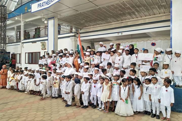 Pratheeksha Bhavan English Medium School-Childrens Day Celebration