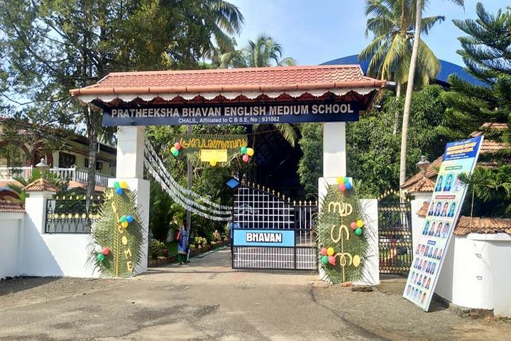 Pratheeksha Bhavan English Medium School-School Entrance