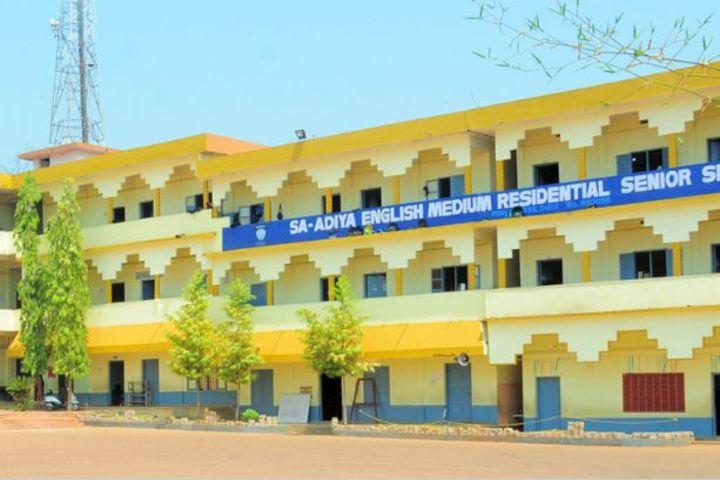 Sa Adiya English Medium Residential Senior Secondary School-Building