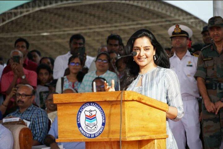 Sainik School-Speech